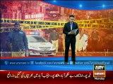 Police nab three extortionists from Ajmair Nagri