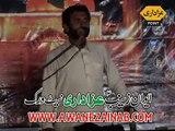 Zakir Asad Kalyaar Majlis 1 April 2015 Karpala Tandlianwala Faisalabad