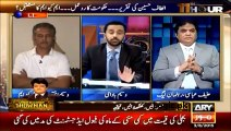 Extraordinary Chitrol Of Hanif Abbasi and PMLN Leaders By Waseem Badami