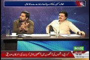 Fayyaz Ul Chohan Making Fun Of Latif Khosa In Ayyan Ali Case