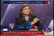 Fayyaz Ul Chohan Badly Warns Altaf Hussain And His Spokeperson In Live Show