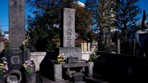 A tour of a historic Japanese cemetery in Tokyo, Japan