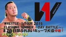 """KAI, Ryota Hama, Yasufumi Nakanoue & Shotaro Ashino vs. Manabu Soya, Jiro """"Ikemen"""" Kuroshio, NOSAWA Rongai & Kumagoro (Wrestle-1)"""
