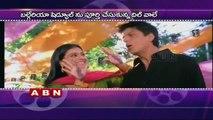 Shah Rukh Khan, Kajol wrap 'Dilwale' in Bulgaria, return to India (04-08-2015)