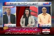 Analyst Ayaz Khan Exposed Najam Sethi Statement Over DG-ISI & Rahil Sharif