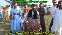 W8 lifting mela Sahot Hayal