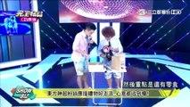 150803 完全娱乐 SUPER JUNIOR&TVXQ cut