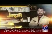 Promo of Reham Khan Giving Interview to Saleem Safi in Jirga @ Geo News