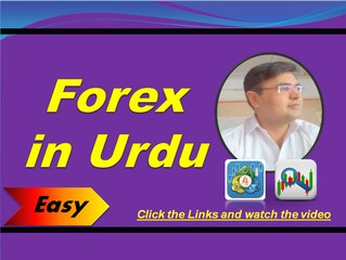 01 - Intro of urdu Forex course by EasyForexTradings