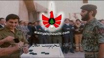 Kataeb Wahadat Difa3 Lead by Bachir Gemayel