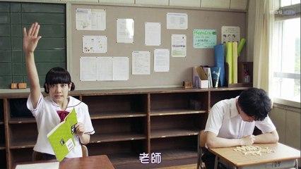我的怪同學 第2集 Tonari no Seki kun Ep2