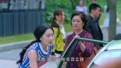 小爸媽 第24集 Junior Parents Ep24