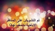 اغنية انمي رومانسية - | Cartoon Arabic Song romantic anime