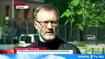 Die Geschichte des künstlichen Staates Ukraine in 2 Minuten