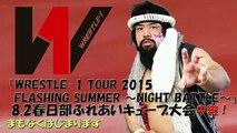 Minoru Tanaka, Kaz Hayashi, Shuji Kondo & MAZADA vs. AKIRA, Hiroshi Yamato, Andy Wu & Hiroki Murase (Wrestle-1)