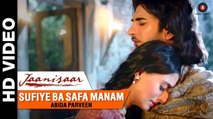 ♫ Sufiye Ba Safa Manam - || official Full Video Song || -  Film Jaanisaar - Singer Abida Parveen - Starring Imran Abbas, Muzaffar Ali & Pernia Qureshi - Full HD - Entertainment City