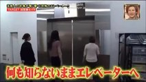 Funny Japan Game Shows - Ghost Prank Game Show Japanese - Japanese Video Sex