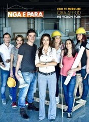 Extreme Makeover Home Edition Albania - Extreme Makeover Home Edition Albania