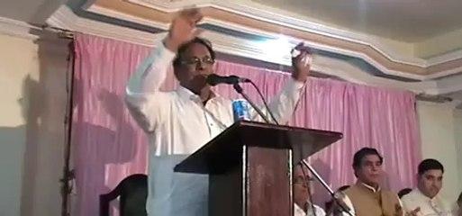شیخ عبدالحمید بھٹو سابق وزیر اعظم راجہ پرویز اشرف کو اور پاکستان پیپلز پارٹی کو اپنی بھرپور حمایت کا یقین دلاتے ہوئے