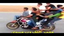 11 kişi bir motosiklete binebilir mi?