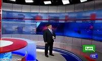 Ex Prime minister Yousaf Raza gillani  Corruption story by Kamran Khan