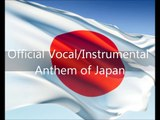 "Japanese National Anthem - ""Kimi Ga Yo"" (JA/EN)"