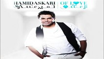 Hamid  Hamid Askari - Geryeye Mard 06 (Az Eshgh Album 2015)