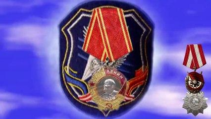 103-я гв. Витебская ВДД. ОДНО ИЗ ЛУЧШИХ СОЕДИНЕНИЙ ВДВ СССР!!!
