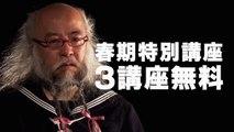 早稲田塾×セーラー服おじさん×Ladybeard「3講座無料ご招待」CM