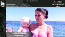 Отдых в Крыму. «Ялта-Интурист» и детский отдых. Возможно ли это