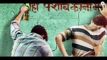 Meeruthiya Gangsters - Bollywood HD Vedio Hindi Movie [2015] Motion Poster