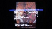 Import Game Reviews 2 - IKARUGA Dreamcast