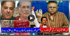 How Brilliantly KPK Performing? Hassan Nisar Giving Best Example From Punjab For Punjabis