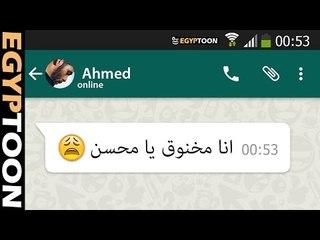 أنا مخنوق يا محسن .. #مصر_بتفرح وأنا لأه !