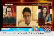 See What Dr Shahid Masood Say About NRO Agreement