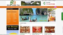 Nainital Tours Package - Sightseeing - Travel Agent - Packages - Tour - Travels - Agency
