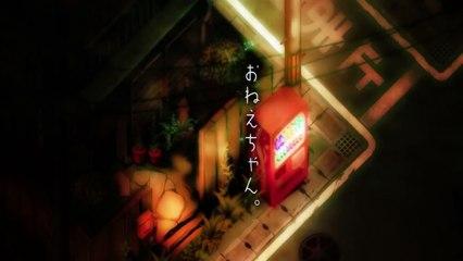 Debut Trailer de Yomawari : Night Alone