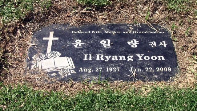 윤영무/윤일량 로즈힐 묘소