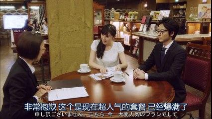 恨嫁警花(婚活刑事) 第6集 Konkatsu Deka Ep6
