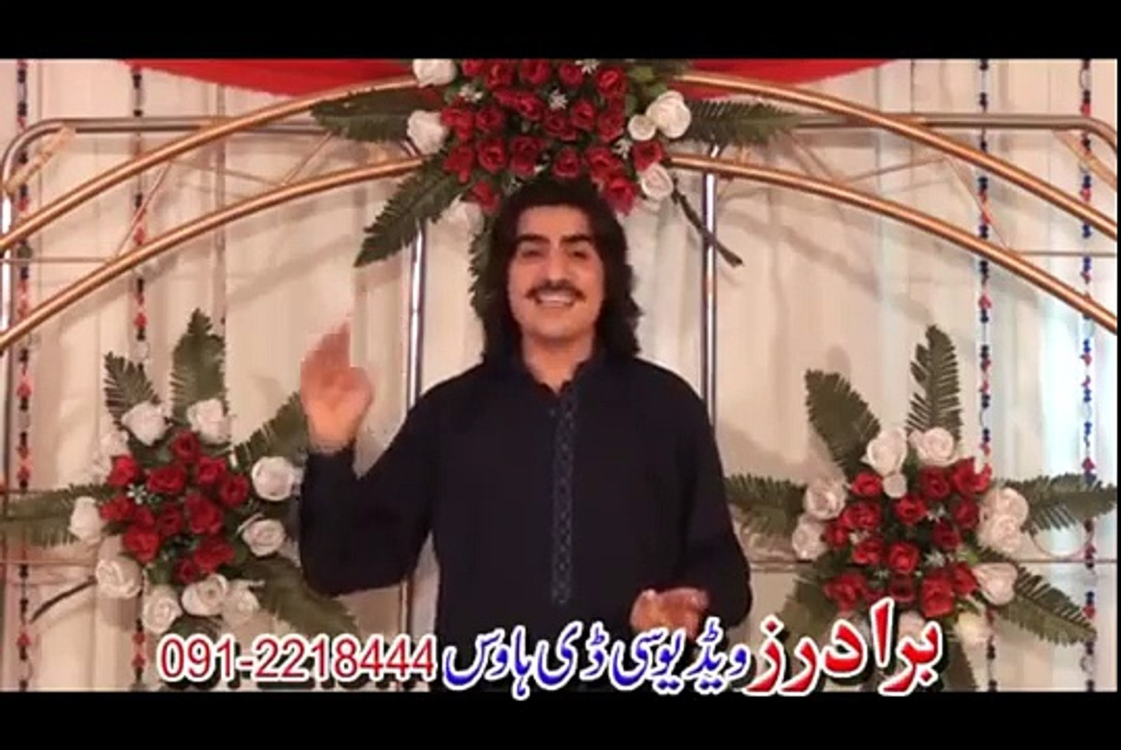 Da Kali Kada Ma Wora -- Sadiq Afridi 2015 Song - Pashto New Song 2015 - Pashto Attan Song 2015