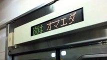 一度見たら忘れられないオモシロ駅名たち