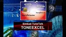 Pengenalan kepada program Tune Talk / Tone Excel