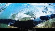 海風輕拂著浪花 - Ocean Spray in Palms - Yu Feliw Say Ku Fali i Tapelik