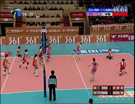 Chinese Women's Volleyball more than a minute not touching ground