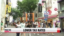 Korea's tax-to-GDP ratio below world average