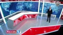 Дмитрий Киселев - Астероид. СС - Статуя Свободы | Новости Украины России Америки