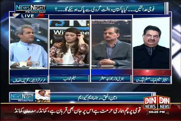 News Night With Neelum Nawab - 7th August 2015