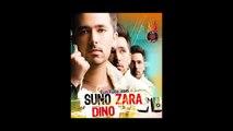 indiamp3 com music audio  Pakistani Artists Pakistani Artists Mp3 Songs Dino   Suno Zara songs Bahon