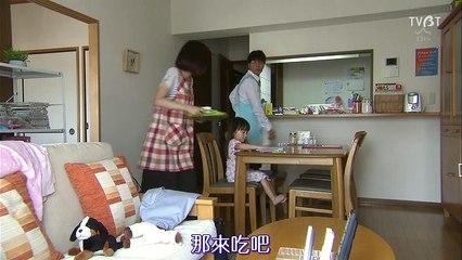 37.5度的眼淚 第5集 37.5C no Namida Ep5