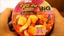 NISSIN FOODS : CUP NOODLE Massaman curry BIG